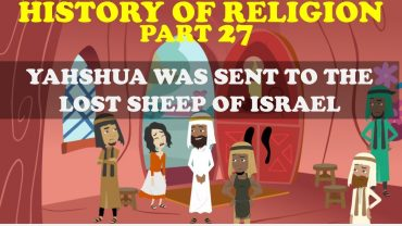 HISTORY OF RELIGION (Part 27): YAHSHUA WAS SENT TO THE LOST SHEEP OF ISRAEL